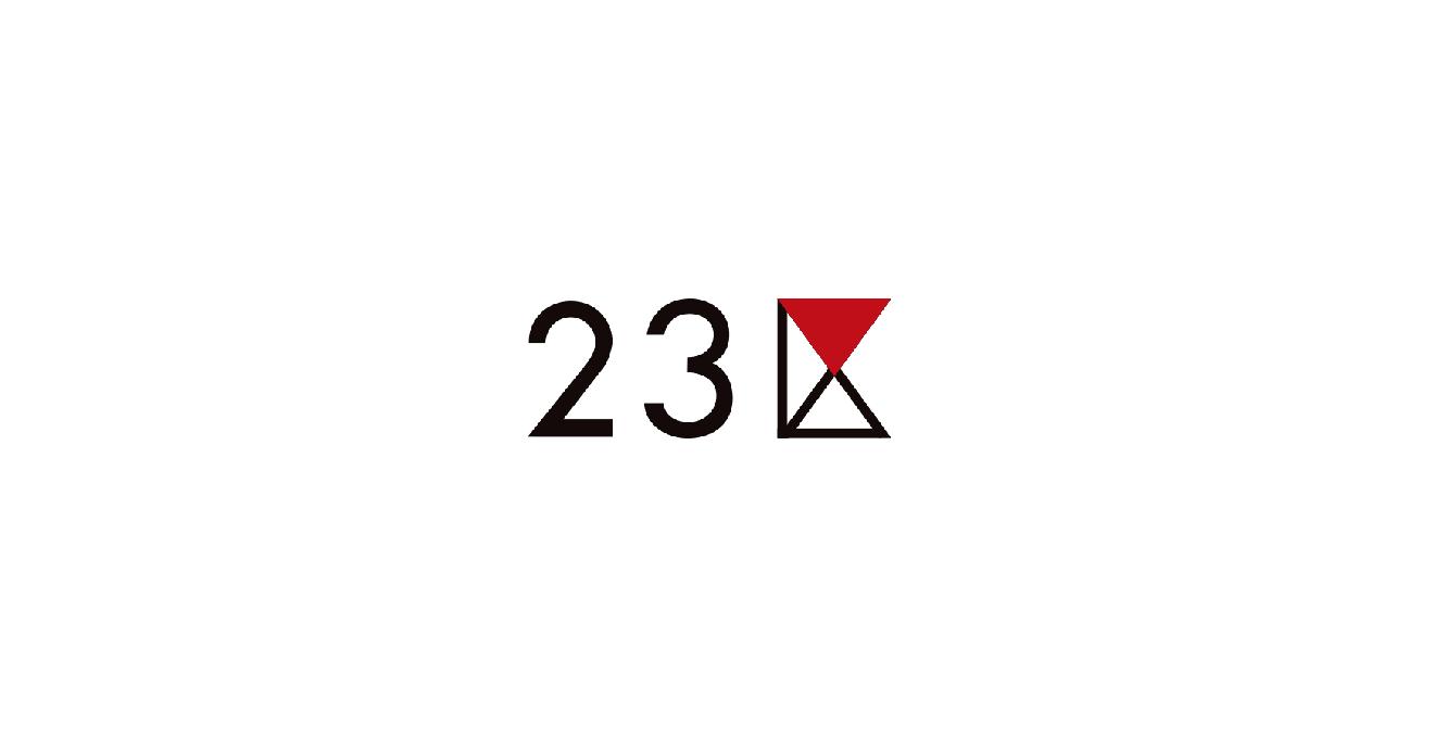 23区のおすすめ宅配買取サービス