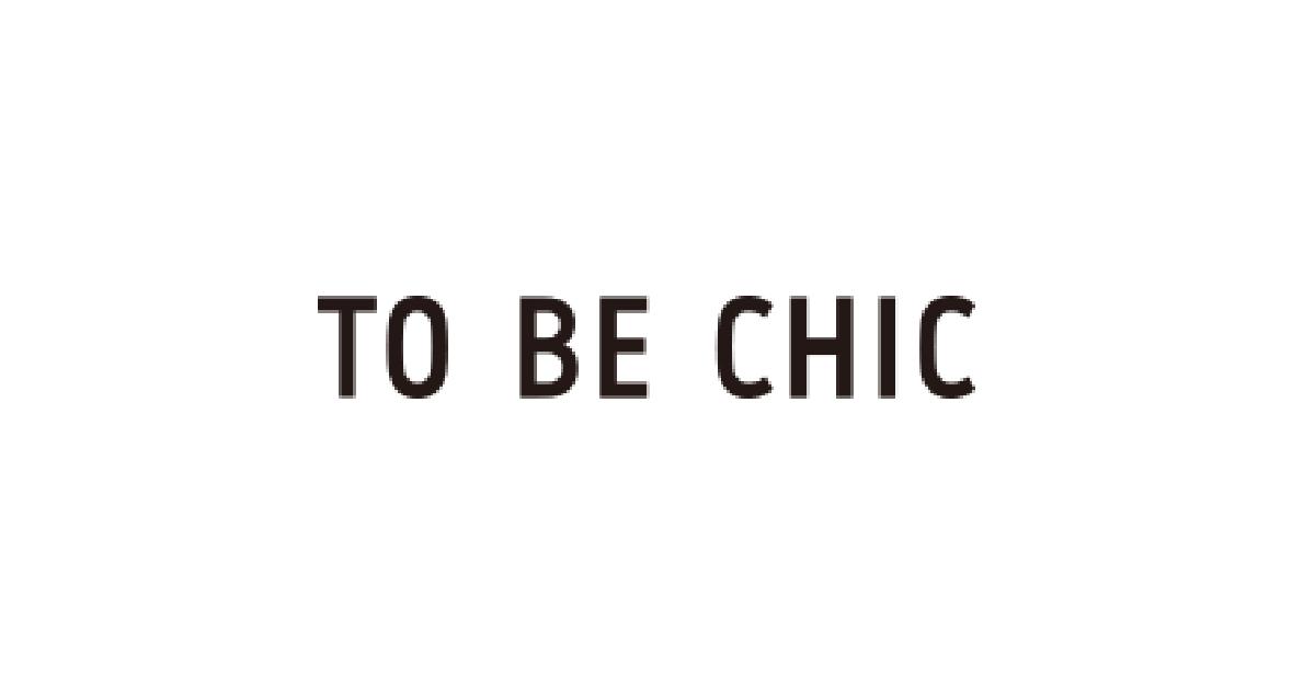 TO BE CHICのおすすめ宅配サービスと買取相場