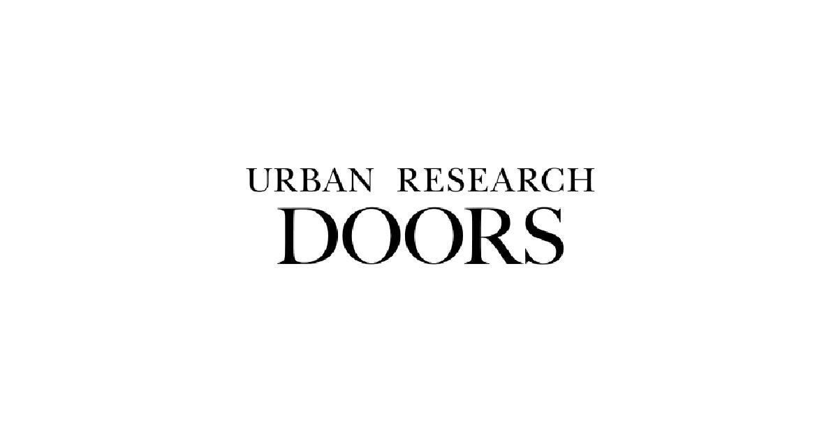 URBAN RESEARCH DOORS(アーバンリサーチ ドアーズ)買取