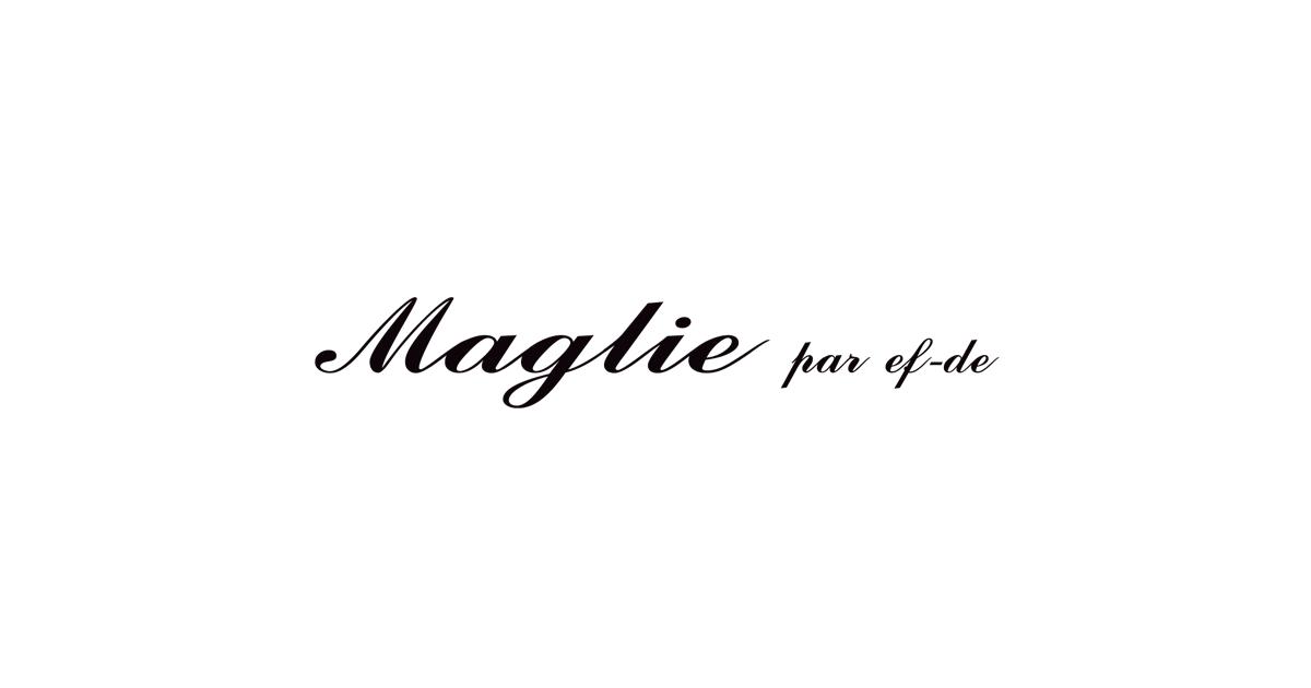 Maglie par ef-de(マーリエ パー エフデ)買取