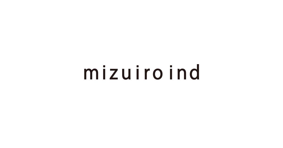 mizuiro ind(ミズイロインド)買取