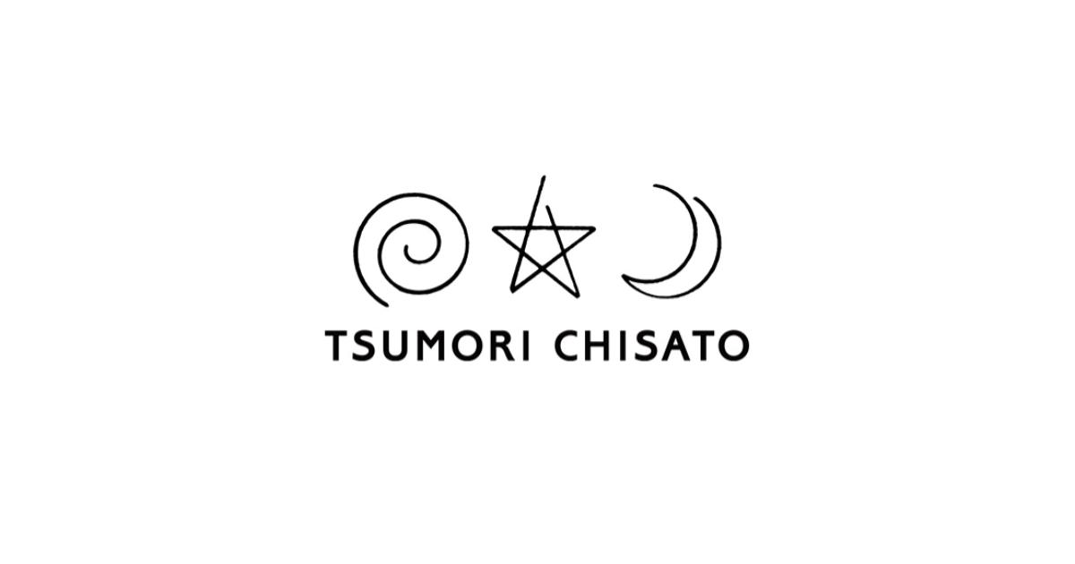 TSUMORI CHISATO(ツモリチサト)買取