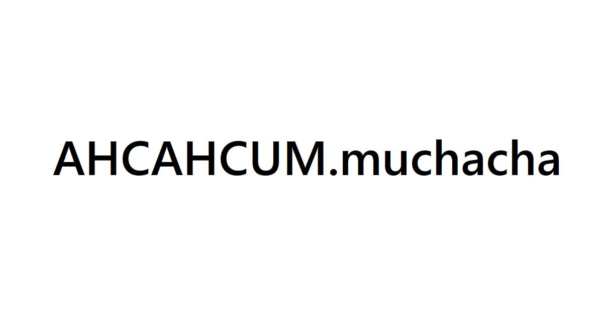 AHCAHCUM.muchacha(あちゃちゅむムチャチャ)宅配買取