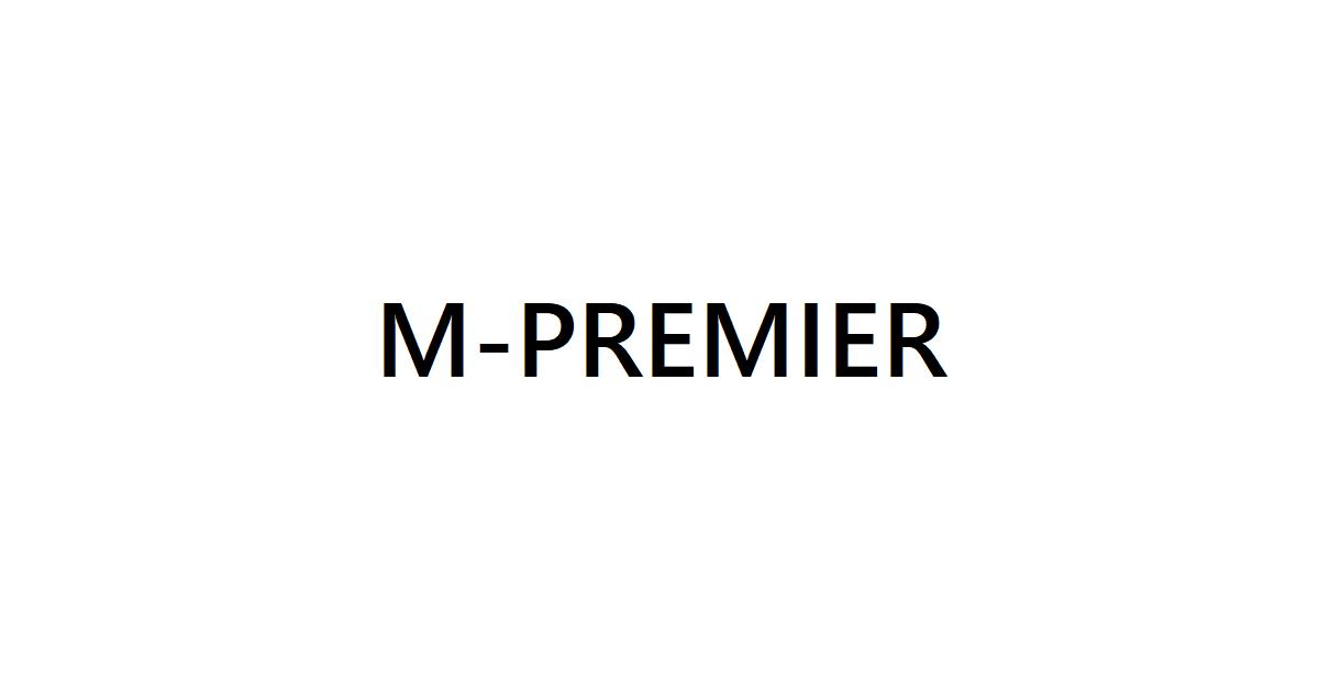 M-PREMIER(エムプルミエ)宅配買取