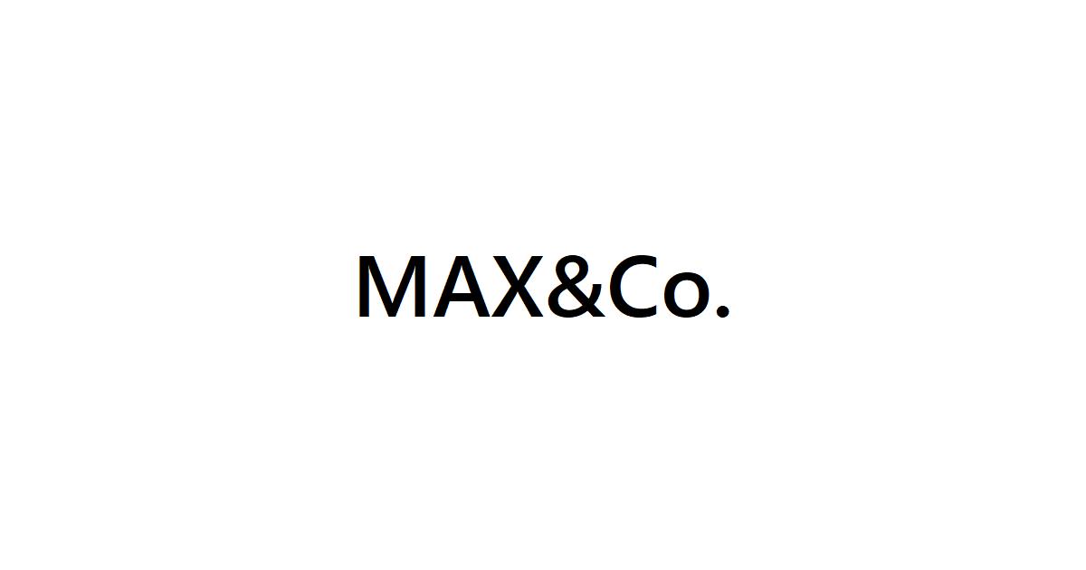 MAX&Co.(マックスアンドコー)宅配買取