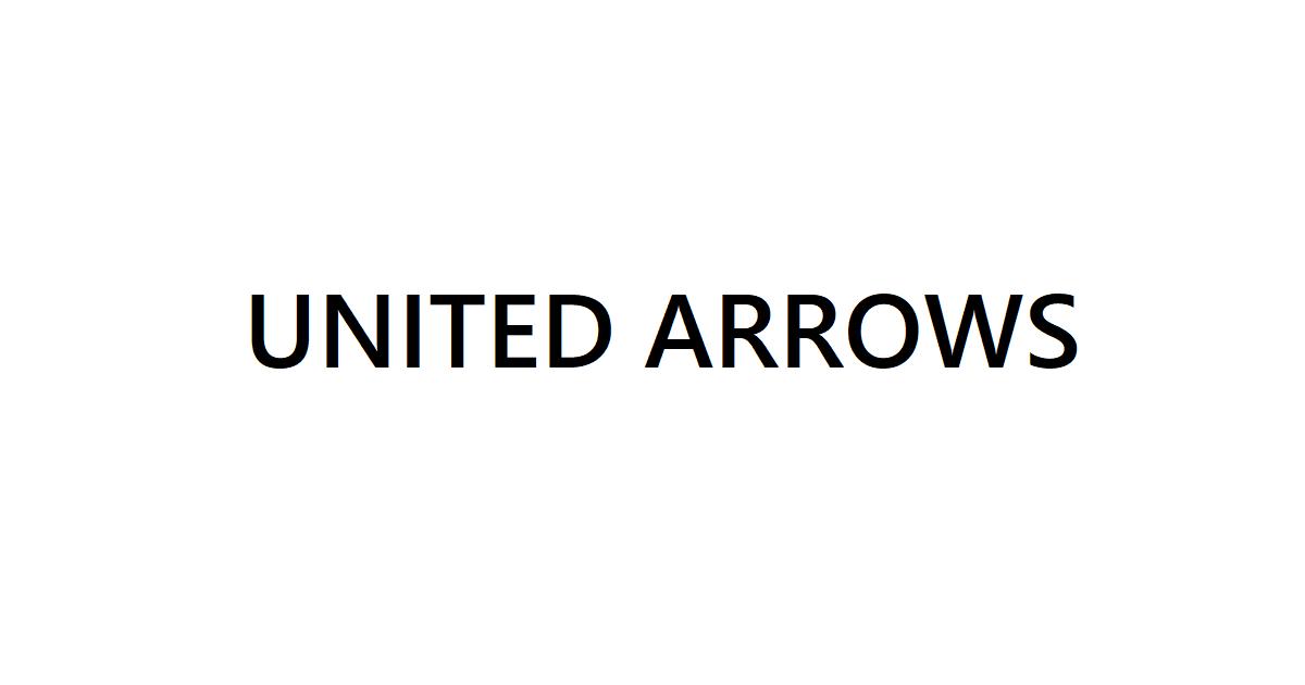 UNITED ARROWS(ユナイテッドアローズ)宅配買取
